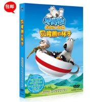 贝肯熊的杯子 DVD 倒霉熊电影剧场版儿童卡通视频动漫 国语汉字