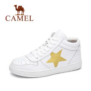 camel/骆驼女鞋  秋季新款时尚印花打孔透气小白鞋 舒适百搭高帮鞋潮