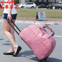 茉蒂菲莉 拉杆箱 女士新款时尚防水拉杆旅行袋男士手拎包韩版轻便拉杆手提包旅行袋