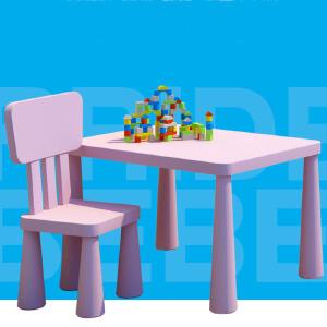 儿童书桌 加厚彩色塑料儿童桌椅幼儿园宝宝书桌写字画画桌玩具桌游戏桌餐桌满额减限时抢礼品卡创意家具