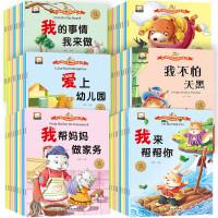 全62册绘本3-6岁 儿童故事书籍 3-4-5-8-12周岁 正版幼儿园大班中班经典亲子阅读适合小学生睡前宝宝图画图书