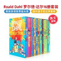 进口英文原版 Roald Dahl Complete Collection 罗尔德达尔 16册套装