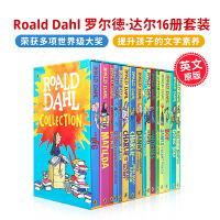 #Roald Dahl 罗尔德达尔16册盒装 英文原版小说 玛蒂尔达 女巫好心眼儿 圆梦巨人 了不起的狐狸爸爸 查理和巧