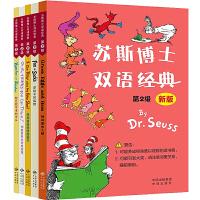 全套5册苏斯博士双语经典第2级儿童英文读物入门教材苏斯博士的ABC 0-1-2-3-4-5-6岁双语故事书精装幼儿英语