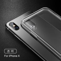 【好����x】卡斐�诽O果xs手�C��iphone5.8/6.1/6.5透明薄保�o套tpu��� iphoneX