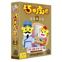 正版巧乐虎早教国学三字经百家姓教材高清DVD光盘碟片