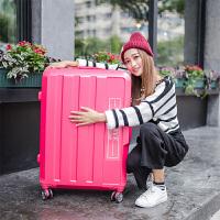 大容量行李箱男32寸拉杆箱万向轮30寸旅行箱女皮箱子大号密码箱