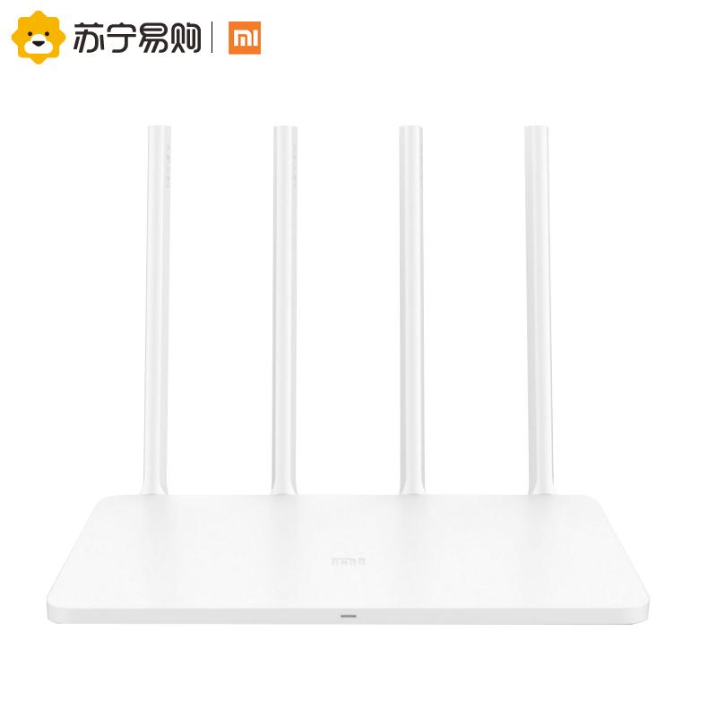 【苏宁易购】小米路由器3c 无线智能 家用穿墙四天线高速宽带wifi安全防蹭网 信号更强更广