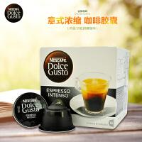 雀巢多趣酷思 NESCAFE DolceGusto 意式�饪s咖啡咖啡�z囊 �M口