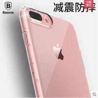 【支持礼品卡】倍思iphone7手机壳7plus保护套防摔苹果8超薄硅胶7p透明全包软壳