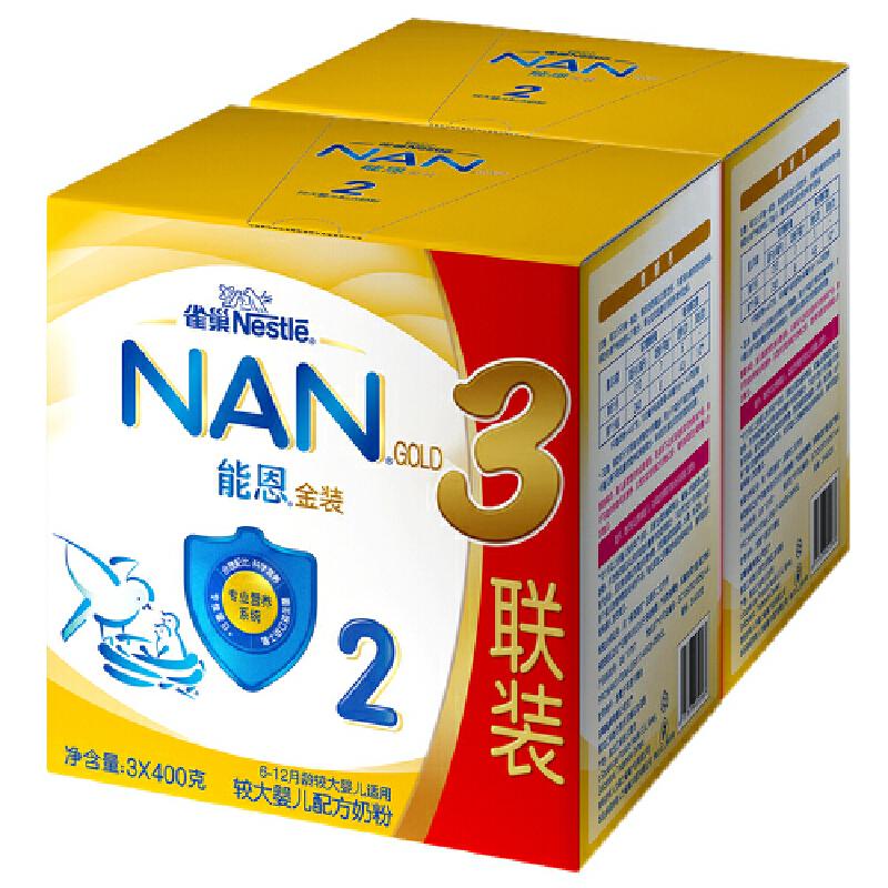 【当当自营】雀巢能恩2段升级配方初生婴儿配方奶粉3联包3x400g/盒 *2