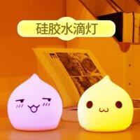 七彩动物硅胶灯可爱创意水滴小夜灯 卧室床头变色减压拍拍充电池台灯