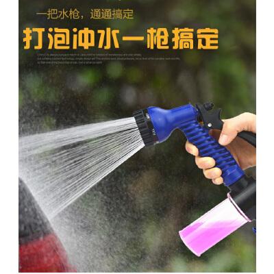 多功能高压洗车清洁用品套装 家庭清洁高压伸缩水管水枪套装