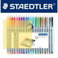 STAEDTLER施德楼 334中性笔 套装 三角书写细字笔