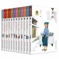 黄蓓佳倾情小说系列全套12册 正版儿童文学书籍 我要做个好孩子/今天我是升旗手/我飞了/童眸/你是我的宝贝余宝的世界