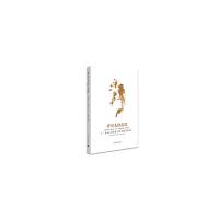 香奈儿的态度 (法)保罗・莫朗,卡尔・拉格斐KarlLagerfeld插图 9787305139567 南京大学出版社【