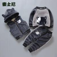 秋冬装0-1-2-3岁半男宝宝衣服冬天婴儿童棉衣套装