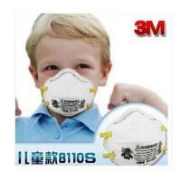 3M儿童口罩 8110S(10个装) N95 防颗粒物防护口罩 儿童型防尘口罩 防雾霾PM2.5口罩