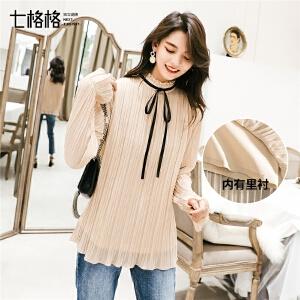 七格格半高领蕾丝雪纺衫女长袖2019春装新款时尚小衫韩版打底衬衫