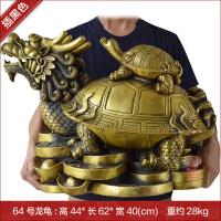 纯铜龙龟摆件风水招财八卦龙头龟办公室工艺品摆设大号 6