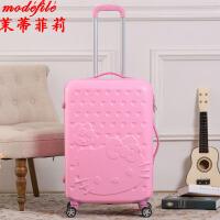 【满200减100】茉蒂菲莉 拉杆箱 女士24寸万向轮行李新款HelloKitty旅行时尚潮女式登机航空成人箱子