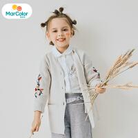 【1件2折】马卡乐童装女宝宝秋季新款女童双边刺绣长袖毛开衫