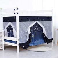 含支架一体式学生宿舍蚊帐遮光床帘上铺下铺少女北欧ins风帘子 1.0m(3.3英尺)床
