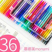 韩国monami慕娜美3000纤维水彩笔彩色中性笔手账勾线笔水性笔套装学生慕那美简约绘画彩笔糖果色小清新手绘
