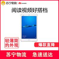 【苏宁易购】华为(HUAWEI)M3 青春版 8.0英寸平板电脑(4G 64G WiFi MSM8940 流光金)