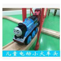 六一礼品儿童磁性合金电动小火车兼容木制轨道宝宝启蒙男女孩益智玩具礼物