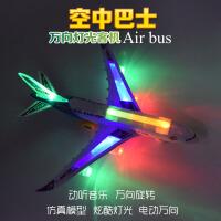 大号儿童音乐电动飞机玩具 万向客机
