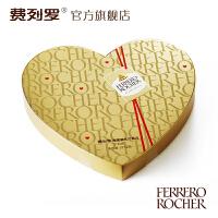 Ferrero费列罗 榛果威化巧克力27粒心形装 337.5克