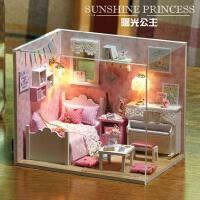 智趣屋diy小屋建筑模型手工拼装小房子送女友生日礼物创意实用