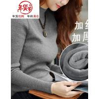 2018秋冬新款韩版修身套头半高领长袖针织衫加绒加厚毛衣女打底衫