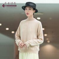生活在左2018秋季新款文艺长袖半高领纯山羊绒套头毛衣针织衫女