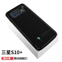 三星S10+背夹电池s10超薄夹背充电宝S10e专用plus手机壳式无线充电器移动电源大容量G970 S10+plus