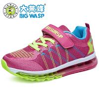 大黄蜂女童鞋 新款儿童运动鞋女童气垫鞋跑步鞋网面童鞋