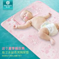 【送凉枕 凉席隔尿垫2合1】圣贝恩两用婴儿冰丝凉席套件新生儿宝宝凉席婴儿隔尿垫夏季幼儿园凉席