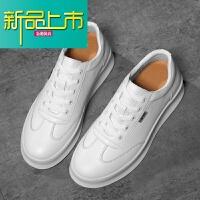 新品上市增高鞋男cm内增高男士休闲百搭隐形8cm厚底真皮男鞋潮流小白鞋 白 增高6厘米