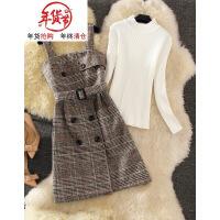 长袖打底针织衫格子毛呢背带连衣裙两件套女2018秋冬季新款套装裙