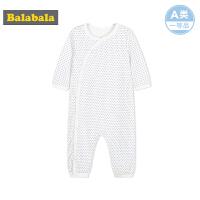 巴拉巴拉男婴儿连体衣新生儿睡衣宽松家居服A类秋季长袖哈衣爬服