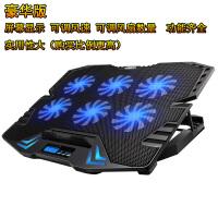 笔记本散热器14寸15.6寸手提电脑降温底座排风扇支架板垫