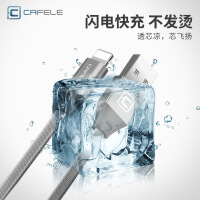 【好货优选】卡斐乐iPhone6plus苹果x数据线76s8plus苹果安卓认证充电线