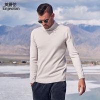男士高领毛衣简约纯色潮流针织衫线衣打底衫2019冬季新款加厚款