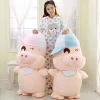麦兜猪公仔猪玩具大号可爱布娃娃创意玩偶 生日礼物女