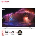 【当当自营】夏普(SHARP) LCD-60SU465A 60英寸高清4K智能LED合资平板液晶电视机