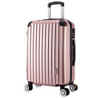 铝框拉杆箱女款旅行箱学生手拉箱小清新22密码箱行李箱万向轮 玫瑰金色 906 磨砂面