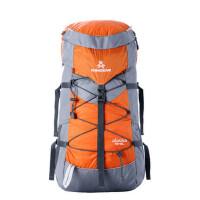 户外登山包徒步包40+10L男女双肩包专业户外旅行背包