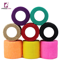 FANGCAN 2卷装棉质绷带运动护具拳击手缠带