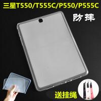 三星平板Tab A 9.7保�o套SM-硅�z�套P555C保�o��P550C/T555C T550 清水套+�化膜2��